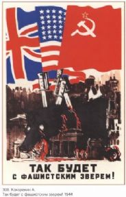 Vintage Soviet poster - Soviet, USA and British flags